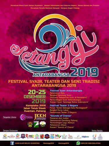 Festival Setanggi Antarabangsa 2019