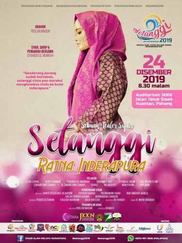 Konsert Teater SyairSetanggi Ratna Inderapurasempena Festival Setanggi Antarabangsa 2019